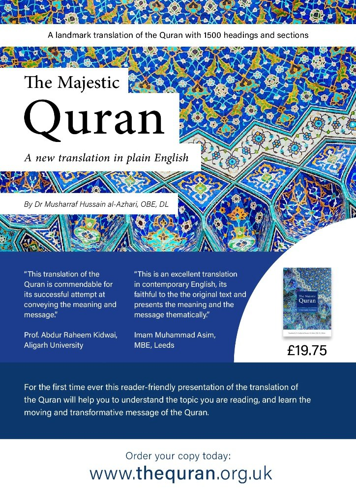 The Majestic Quran – Order your copy | Karimia Institute