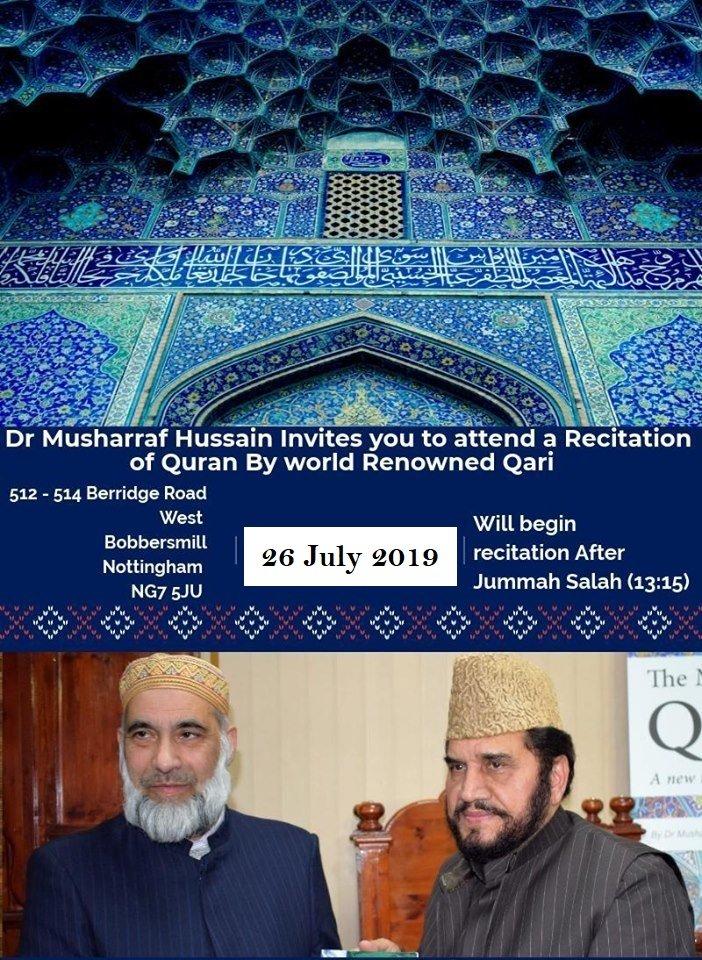 Qari Sadaqat Ali – Quran Recitation